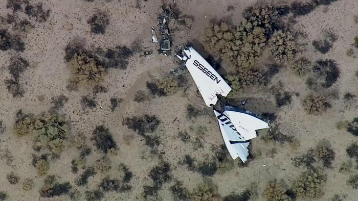 Обломки SpaceShipTwo