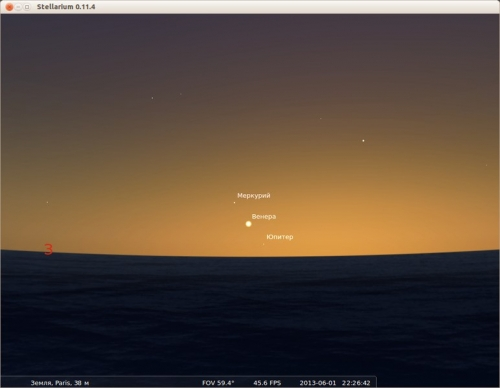Соединение Меркурия, Венеры и Юпитера