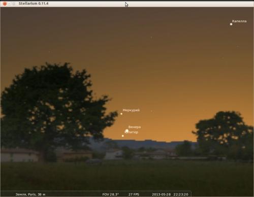 Астрономические события 2013: Венера, Юпитер и Меркурий