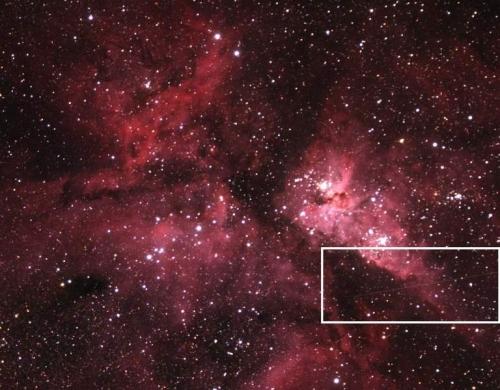 Фото астероида на фоне туманности Киля