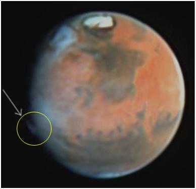 Похожее образование в марсианской атмосфере, заснятое телескопом «Хаббл» 17 мая 1997 года Источник: JPL/NASA/STScI