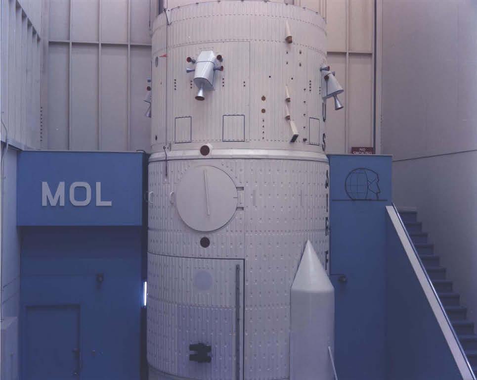 Прототип станции.